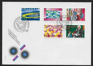 1996 SWITZERLAND PUBLICITY ISSUE FDC SG1314-18