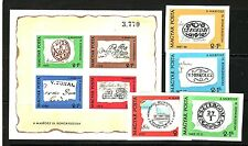 Hungary Sc B294-8 Nh Imperf Issue Of 1972 - Postal History