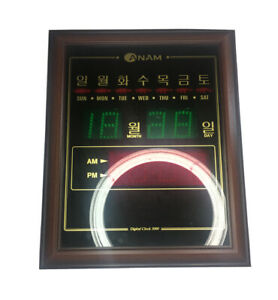 Anam Korean Digital Clock 3000 벽 시계 Tested and Works