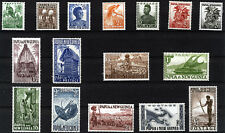 PAPUA & NEW GUINEA 1952-58 DEFINITIVES SG1/15 MNH