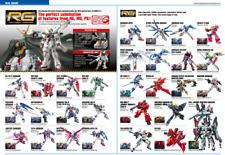 Bandai GUNPLA Bausatz Real Grade RG 1/144 Gundam Model Kit 1:144 NEU ORIGINAL