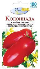 graines de Tomate Colonnade - 100 graines