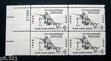 Sc # 1179 ~ Plate # Block ~ 4 cent Shiloh Issue (ei12)