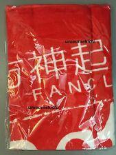RARE TVXQ Tohoshinki Great Fans Bigeast jumbo towel 2010
