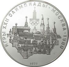 10 Rubel 1977 - Russland - Olympiade in Moskau - Moskau in Proof