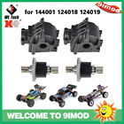 WLtoys 144001 Wave Box Gear Box Metal Differential Gear for 124018 124019 RC Car