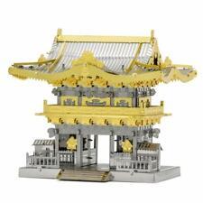 Metal Earth Yomeimon Gate 3D Metal Model + Tweezer 11722