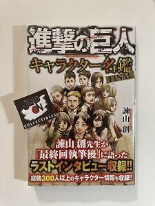 Attack On Titan Shingeki no Kyojin Character Encyclopedia FINAL -Japan
