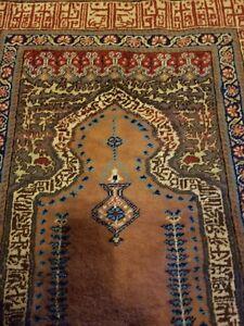Kay Seri Turkish Silk Prayer Rug. 4x3 Excellent Condition