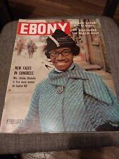 1969 Ebony Magazine.Shirley Chisolm, Rise of Black Power Movement