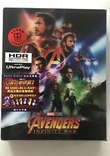 Avengers Infinity War HK 4K+2D Bluray Boxset with Lenticular cover, New/Sealed