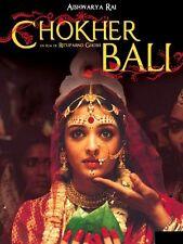 Chokher Bali (2003) - Aishwarya Rai Bachchan - bollywood hindi movie dvd