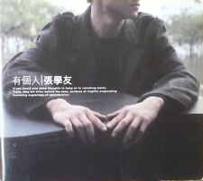 Jacky Cheung 张学友 - 有个人