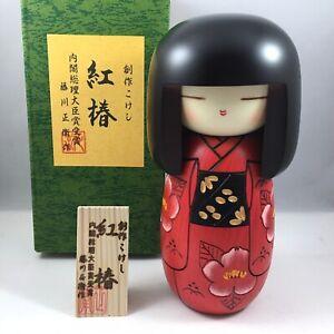 "Japanese KOKESHI Wooden Doll 7"" H Beni-Tsubaki Floral Kimono Girl Made in Japan"