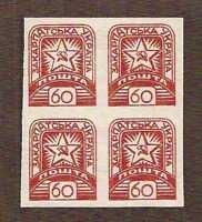 1945 Carpatho Karpaten Ukraine 60f IMPERF block of 4 .. Mi.84 CV $160+ .. MNH **