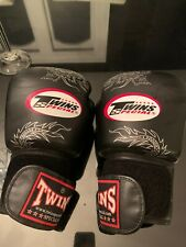 Twins Special Boxing Gloves Muay Thai Leather 14 oz Black Dragon