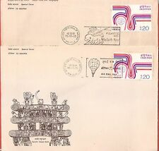 RARE INDIA 1973 INDIPEX 1 FDC + 9 SPECIAL COVERS COMPLETE SET # 299