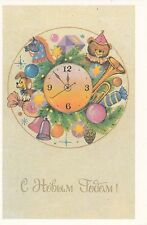 RARE New Year toys clocks old Russian Soviet postcard by Trendeleva