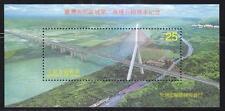 REP. OF CHINA TAIWAN 2000 INAUGURATION OF 2ND SOUTHERN FREEWAY (BRIDGE) SHEET
