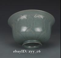 "7.4"" China antique porcelain Song Ru Kiln Sky Celadon Glazed Lotus Petal Bowl"