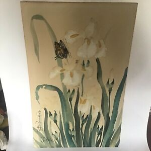 TOSHIO AOKI Antique Watercolor Painting Flowers Butterfly Listed Artist Original