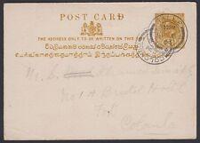 CEYLON, 1904. Post Card 38, Galle - Colombo