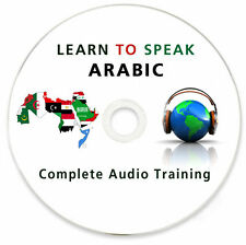 Computer Software in Arabic