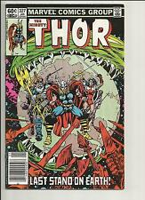 THE MIGHTY THOR #327 FN   FINE WHITE PAGES BRONZE AGE MARVEL COMICS 1983