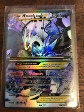 Lesen Beschreibung Pokemon GX Ex Mega Proxy Mega M Shadow Lugia Full