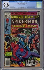 Marvel Team-Up #64 CGC 9.6 NM+ Wp 1977 Spider-Man & 1st Daughters of the Dragon