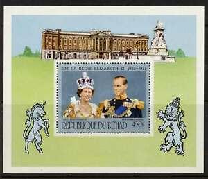 Chad 329 MNH Queen Elizabeth Silver Jubilee, Buckingham Palace