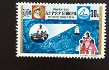ETHIOPIË / ÄTHIOPIEN 1973 Mi.Nr. 727 mint.n.h