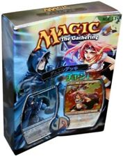Jace vs. Chandra Duel Deck (JAPANESE) FACTORY SEALED BRAND NEW MAGIC ABUGames