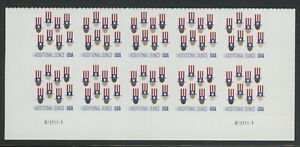 Uncle Sam's Hat Additional Ounce Plate Block of 10 (20¢) stamps Scott #5174