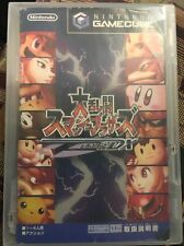 Super Smash Bros Melee Dairanto Gamecube Japanese *USA SELLER (disc,book & case)