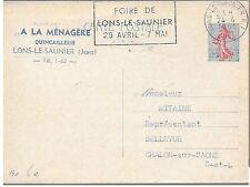 ENTIER  POSTAL  CARTE POSTALE TYPE SEMEUSE 1961