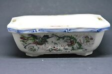 Vintage Chinese Hand painted Porcelain Planter ~7 x 5.5 x 2.5 inches ~ �