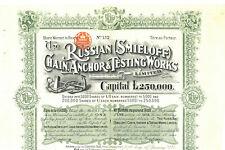 Russian (Smieloff) Chain Anchor & Testing Works. Stock Bond Certificate. 1911