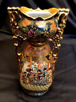 Vintage Royal Satsuma Hand Painted Gold Gilded Vase