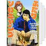 Futari Solo Camp Vol.1 - 5 Comic set  Japan Version