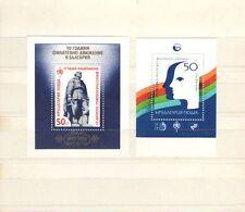A256 - BULGARIA - 1983/84 -  BLOCCO FOGLIETTO - USATO N°113/119 **