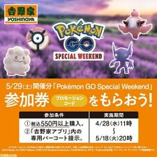 Pokémon GO Yoshinoya Special Event in Japan - May 2021 Code For Event & Medal