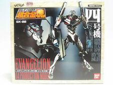 Soul of Soul of Chogokin GX-22 Neon Genesis Evangelion EVANGELION EVA-04 Pla...
