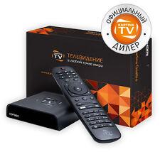 Kartina TV Comigo Quattro HD IPTV Receiver