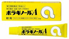Symptoms of hemorrhoids Boraginol A ointment 20g Shipping from Japan