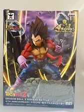 Banpresto Dragon Ball Z Dokkan Battle 4th Anniversary Figure SS4 Vegeta BP39121