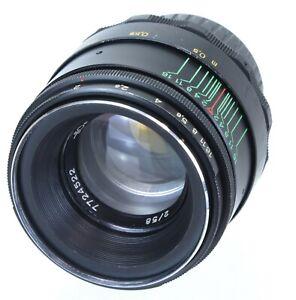 Helios 44M -2 Lens 58mm F 2 Mount M42 (Réf#C-659)