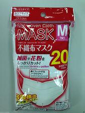 DAISO Japan 3-Layered non tissé Cloth Mask (bacteria, pollen blocked) 20 sheets