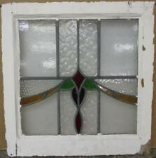 """OLD ENGLISH LEAD STAINED GLASS WINDOW Pretty Colorful Sweep Design 20.25"""" x 21"""""""