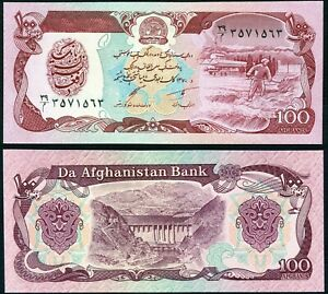 Afghanistan 100 afghanis 1991 Farm Worker & Hydroelectric Dam P58c UNC